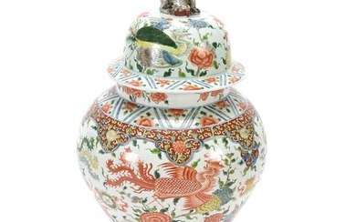 Chinese Famille Rose Enameled Porcelain Covered