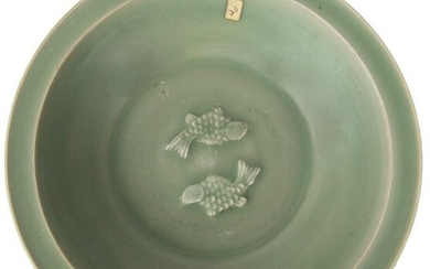 Chinese Longquan Celadon Twin-Fish Dish, Song