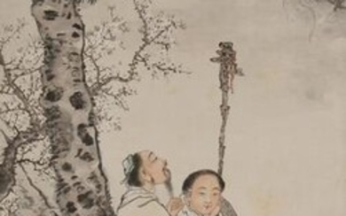 Chinese Painting of Scholar by Guan Wei Xi