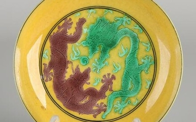 Chinese porcelain dish with yellow glaze. Dragons