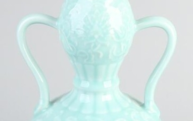 Chinese porcelain knump vase with floral relief +