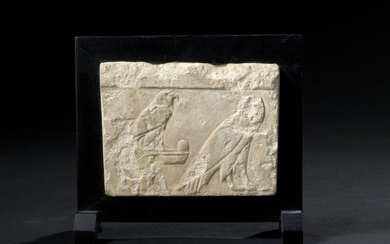 Fragment of rectangular bas-relief from