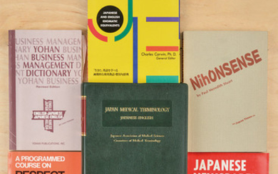 LOT OF SEVEN VOLUMES ABOUT JAPANESE LANGUAGE