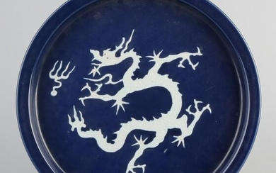 Large Chinese porcelain tablet with blue glaze and