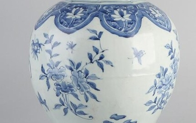 Large Chinese porcelain vase with floral / insect