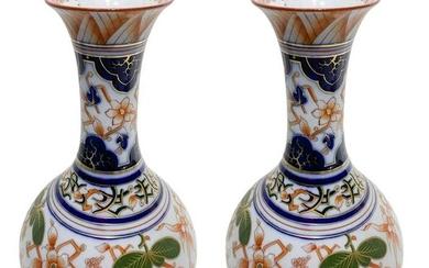 Pair of porcelain chinese vases with orange flower