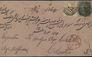 """RANGOON - RARE EARLY """"REGISTERED/No."""" COVER TO INDIA WITH 2a..."""