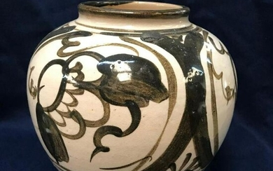 20thc Japanese Black & White Vase