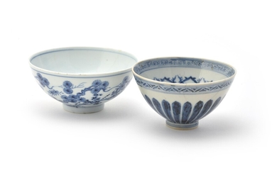 A Chinese blue and white 'Three Friends' bowl