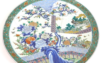 A Chinese porcelain famille verte charger dish, early 20th c...