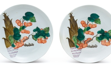 A PAIR OF FAMILLE-ROSE 'BAMBOO AND PLUM' DISHES MARKS AND PERIOD OF GUANGXU