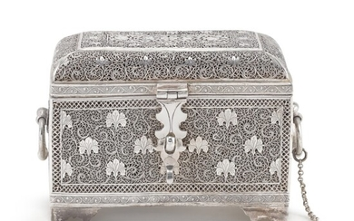 A fine Indian silver perfume casket, unmarked, Kashmir, probably 19th century