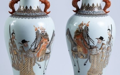 "A pair of Chinese ""Immortals"" porcelain vases, c...."