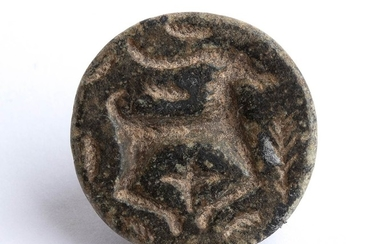 Bactrian Stone Button Seal with Ibex in the Bushes;...