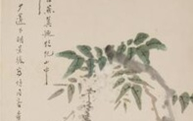 Chinese Painting of Birds in Nest by Hu Jingyuan