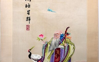 Chinese Silk Embroidered Scroll of a Wise Man, signed.