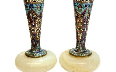 French Champleve White Onyx Gilt Bronze Footed Vases