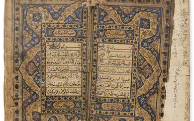 Qur'an, Arabic manuscript on paper, naskhi script in black ink, illuminated title and occasional medallions, ruled text borders in red blue and gold, [?Afghanistan], [c. late 17th/early 18th century].