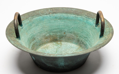 Bowl with dragon, bronze, China