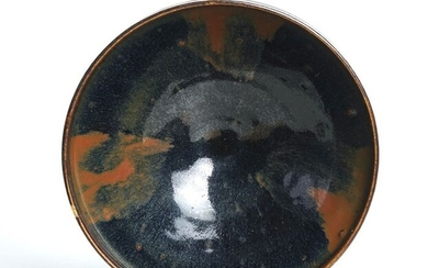 Very Fine and Large Cizhou Type Bowl - Earthenware - China - Song to Yuan Dynasty
