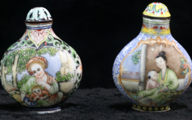 (lot of 2) Chinese painted enameled copper snuff bottles