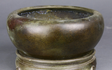 A Chinese Bronze Alms Bowl