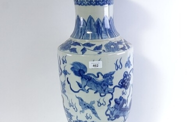 A Chinese blue and white vase with dragon decoration, 58cm