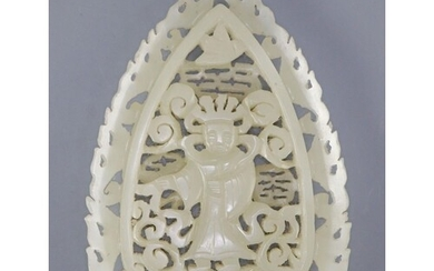 A Chinese pale celadon jade plaque, in Tang dynasty style, c...