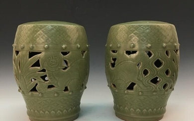 A Pair of Chinese Longquan Kiln Decoration
