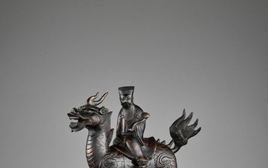 A 'QILIN AND DIGNITARY' BRONZE CENSER, QING