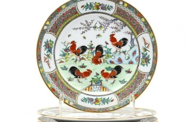 A Set of Seven Chinese Famille Rose Plates with