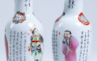 """A pair of Chinese """"Immortals"""" porcelain vases, 20th..."""