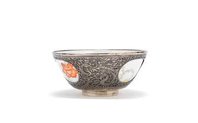 A silver-mounted enamelled bowl