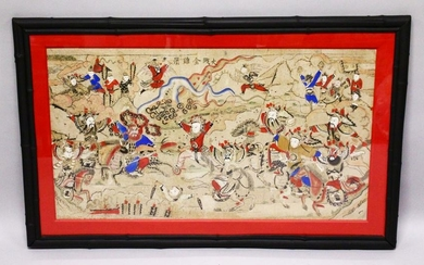 AN 18TH / 19TH CENTURY FRAMED CHINESE PAINTING ON PAPER