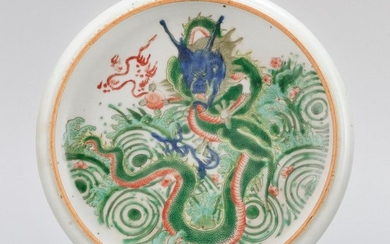 CHINESE UNDERGLAZE BLUE AND FAMILLE VERTE PORCELAIN BOWL Inverted rim. Interior with bold four-clawed dragon design. Six-character K...