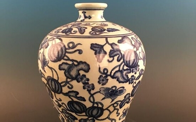 Chinese Blue-White Meiping Vase, Qianlong Mark