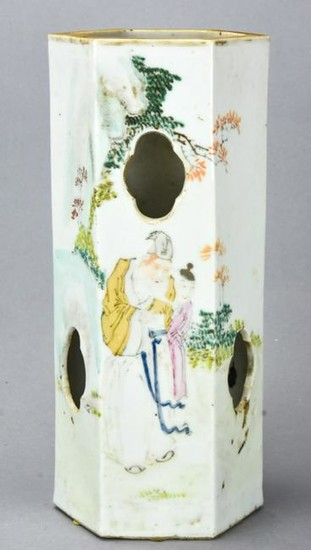 Chinese Hand Painted Porcelain Reticulated Vessel