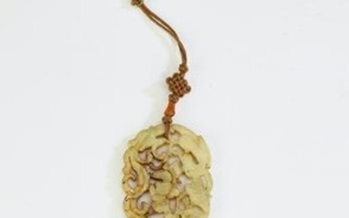 Chinese carved jade pendant w/ Ming dragons