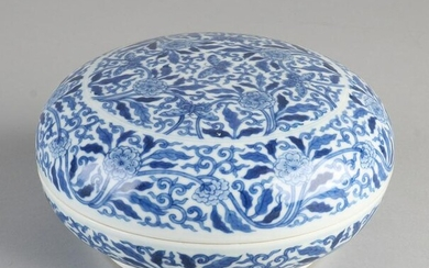 Chinese porcelain box with peonies / butterfly decor +
