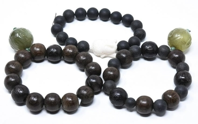 Lot of Ebony, Jade and Hard Stone Bracelets