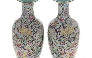 Pair of Chinese Porcelain and Enamel Vases.