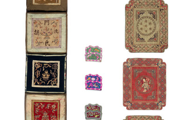 Seven Chinese Embroidered Silk Articles