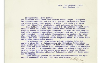"WEIZMANN, CHAIM. Typed Letter Signed, ""Dr Ch. Weizmann,"" to Rabbi Moses Gaster (""Highly esteemed Doctor""), in German"