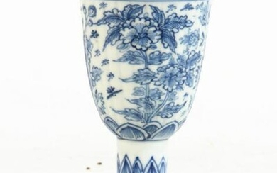A Blue And White Porcelain Cup