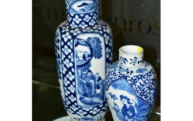 A CHINESE BLUE AND WHITE PATTERN SHOULDERED VASE, approximat...