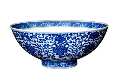 A Chinese blue and white 'Bajixiang' style bowl, Qianlong (1...