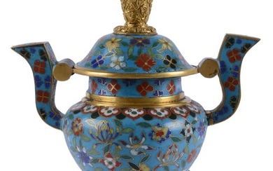 A Chinese cloisonné tripod censer and cover