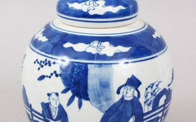 A LARGE GOOD QUALITY 19TH CENTURY CHINESE CANTON