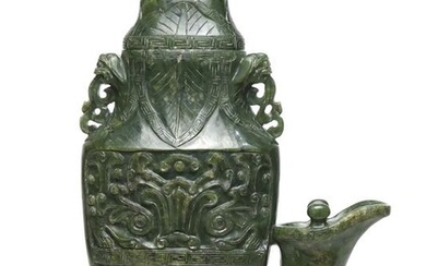 Archaistic Vase - Spinach Green Jade - China - Early 20th century