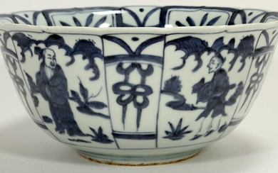 CHINESE BLUE AND WHITE PORCELAIN KRAAK STYLE BOWL